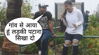 Desi Hu Ladki Patana Sikha Do Prank On Cute Girl By Desi Boy With A Twist | Prank In India