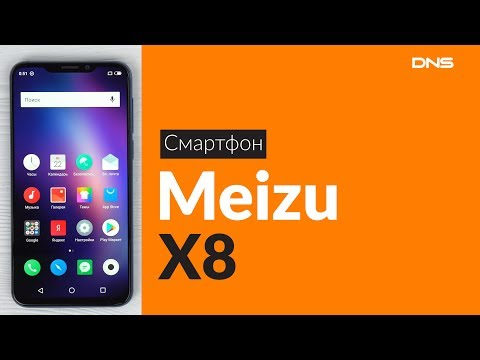 Распаковка смартфона Meizu X8 / Unboxing Meizu X8