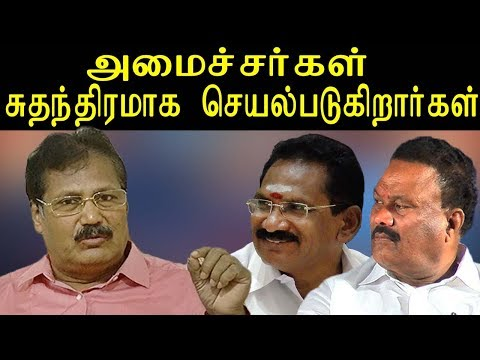 tamil news | Jayalitha video at apollo | aiadmk ministers  free now | tamil live news | redpix