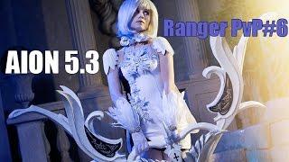Aion 5.3 Ranger PvP #6