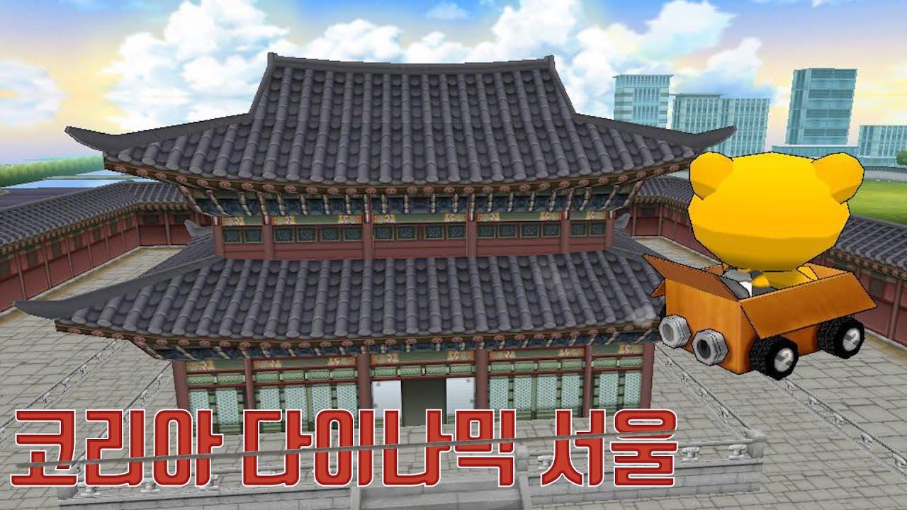 서울 토백이도 놀란 라넥 신빌드 주행 「1위 코리아 다이나믹 서울 어택」