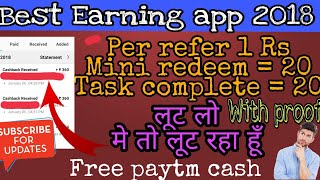 Today Launched Best Earning app 2018 || लूट लो free paytm cash ||Paytm Hero