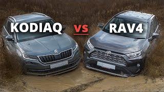 КОДИАК против РАВ4! БИТВА кроссоверов этого года! Skoda Kodiaq vs Toyota RAV4!