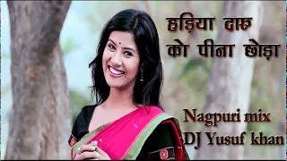 Handiya Daaru Ko Pina Chhoda Jina Sikha Puja Jab Pyar Kiya Re Nagpuri Mix Dj Yus