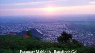 Faramarz Mahjoub - Banafsheh Gol