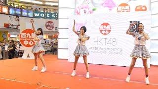 活動: HKT48握手簽名會日期: 26/08/2014 地點: 西九龍中心一樓大堂.
