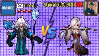 The Ultimate Fight! Tree vs Puppy Guy (5 Matches) - Summoners War