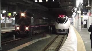品川駅 臨時団体列車「華」