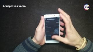 смартфон Xiaomi Redmi 4 Prime 32GB (Silver) (Обзор)
