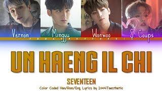 SEVENTEEN (세븐틴) - 言行一致 (언행일치) [Un Haeng Il Chi] Color Coded Han/Rom/Eng Lyrics mp3