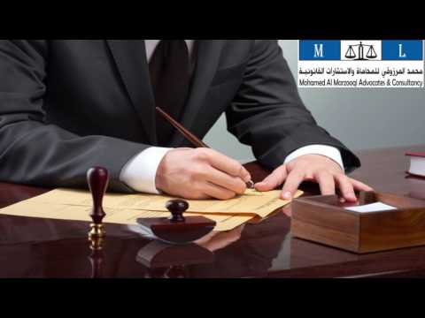 Legal Aspects of Medical Malpractice - EP 1