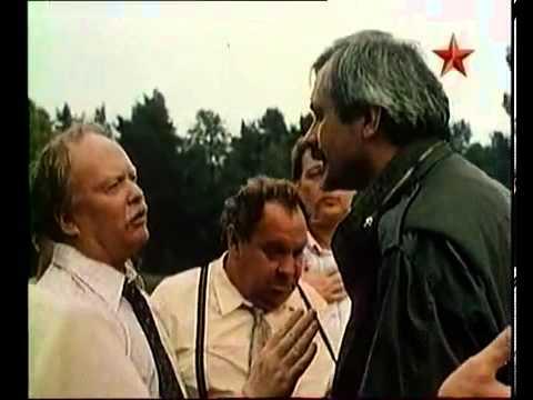 скачать инспектор гаи 1982 торрент - фото 9