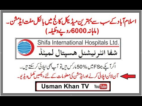 How To Get Admission At Shifa International Hospital (Totally Free)