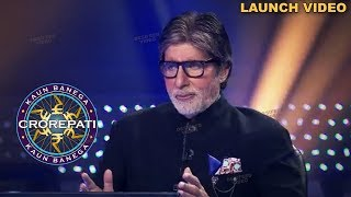 Kaun Banega Crorepati - 17th February 2018 - Full Launch Video | Sony Tv KBC Season 9 2018