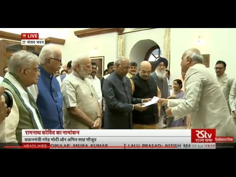 NDA's presidential candidate Ram Nath Kovind files nomination papers