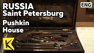 【K】Russia Travel-Saint Petersburg[러시아 여행-상트페테르부르크]국민시인, 푸시킨 생가/Pushkin House/library/Poet