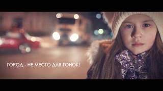 Город - не место для гонок | Петрозаводск