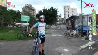 單機小妞拍拍走15 之 騎單車 小妞和網友約會 啊是都不怕被拐喔