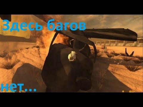 Black Mesa -- Баги приколы и недоработки #2