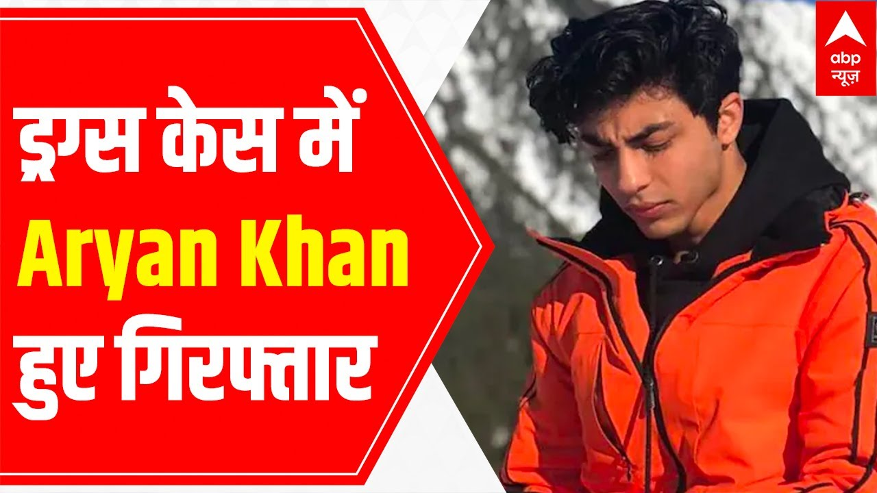 SRK's son Aryan Khan arrested in rave party case: Here's what ...