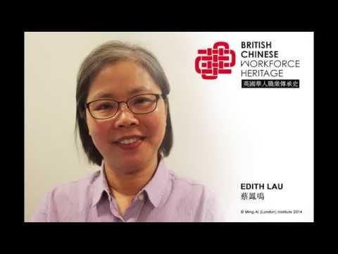 Community: Edith Lau (Audio Interview)