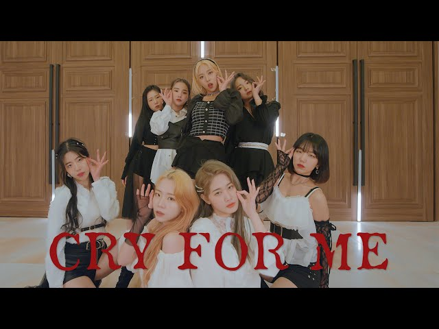 [AB] 트와이스 TWICE - CRY FOR ME | 커버댄스 Dance Cover