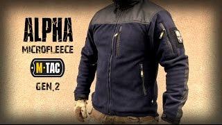 Универсальная куртка ALPHA MICROFLEECE GEN.2 от бренда М-ТАС