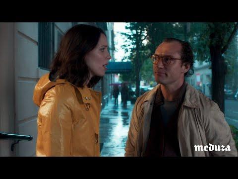 «Дождливый день в Нью-Йорке». Фрагмент фильма