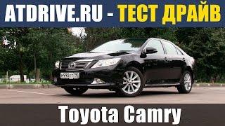 Toyota Camry 2013 - Тест-Драйв От Atdrive.Ru