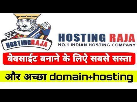 Best Web Hosting , Dedicated Server & VPS Hosting Provider in India | | HostingRaja.in Review