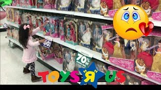 Last Toy Hunt At Toys R Us- 50% To 60% Off Clearance Sale