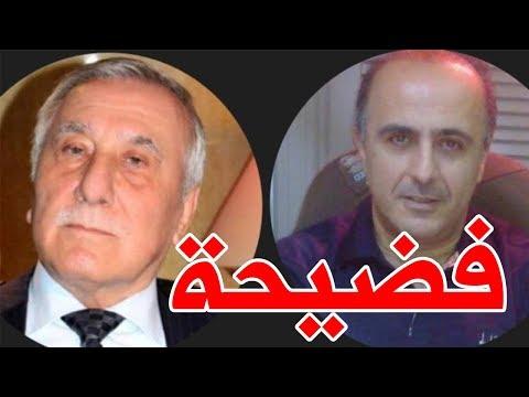 لن تصدق الفـضـ.يحة التي حدثت بين دريد الأسد وبهجت سليمان