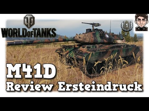 World of Tanks - M41D,  Review, Ersteindruck, Vergleich [deutsch] thumbnail