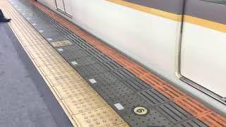 近鉄9020系EH25 普通 東花園行き 鶴橋発車