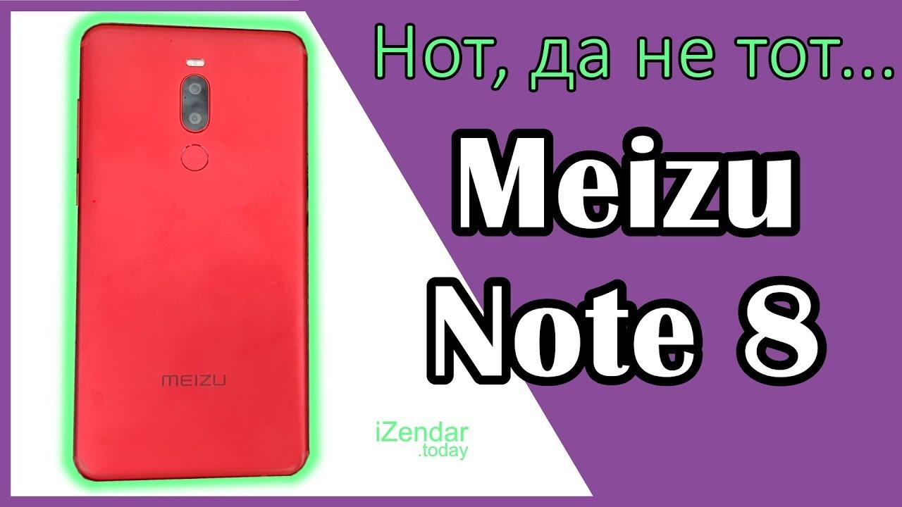 Обзор Meizu Note 8: Правильный смартфон