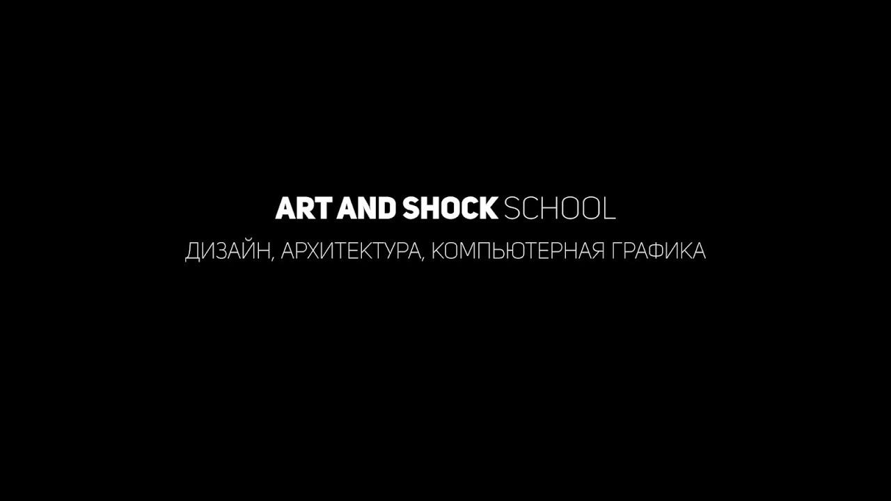 Фото Art&Shock