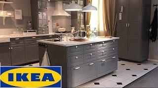 💖А ВЫ видели эти КУХНИ в ИКЕА💖 Обзор всех КУХОНЬ и ФАСАДОВ для кухни IKEA