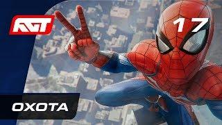 Прохождение Spider-Man (PS4) — Часть 17: Охота