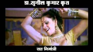 PRIYANKA  MOITRA  BHOJPURI MOVIE Chacha Bhatija Promo