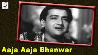 Aaja Aaja Bhanwar | Lata Mangeshkar | Rani Rupmati @ Bharat Bhushan & Nirupa Roy