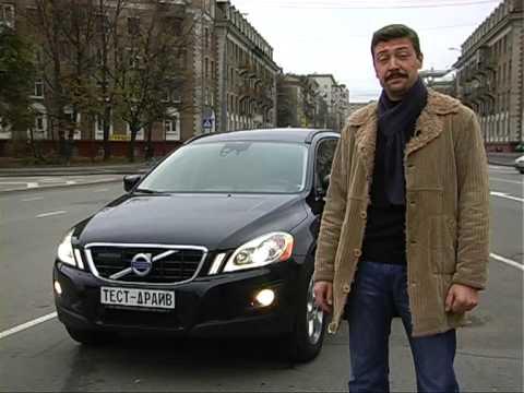Тест-драйв дизельного кроссовера Volvo XC60