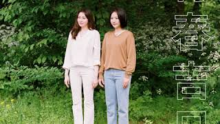 옥상달빛 / OKDAL - 청춘길일(靑春吉日) (Official Audio)