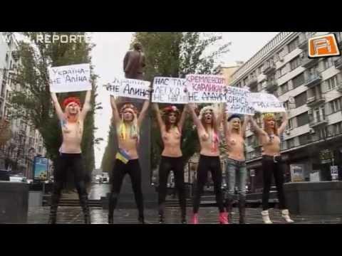 Femen Topless Perfomance Feminist Protest