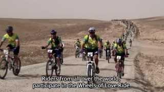 Thanks to the Wheels of Love Ride בזכות גלגלי אהבה
