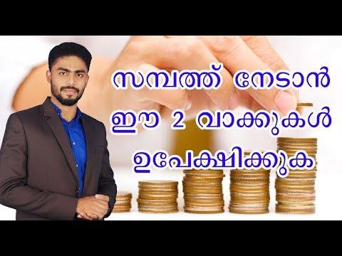 law of attraction malayalam pdf