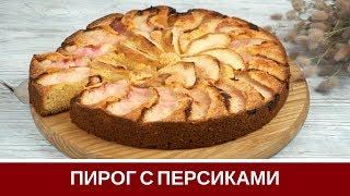 Персиковый Пирог: Простой Фруктовый Пирог : Персики. Нектарины, Абрикос