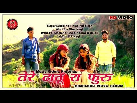 Suketi Dhamaka Vol 2 Promo Out   Pal Singh   Music Gian Negi   Suketi BoY  