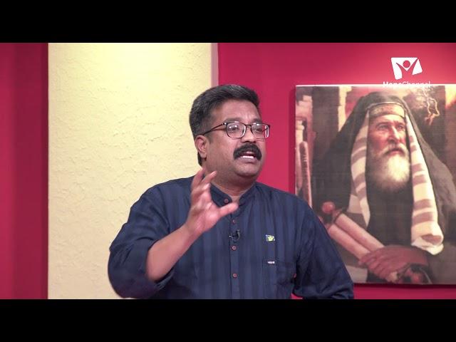 12 Kannada Sabbath School 2nd Quarter 2021   Covenant Faith