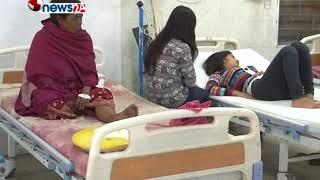 नेपालका ठूला अस्पतालहरुकै आकस्मिक कक्ष मापदण्ड विपरित- NEWS24 TV
