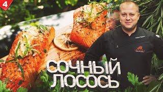 Так РЫБУ мало кто готовит!  Нежнейшая красная РЫБА (Семга) в сливочном сыре